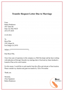 Transfer Request Letter Due to Marriage
