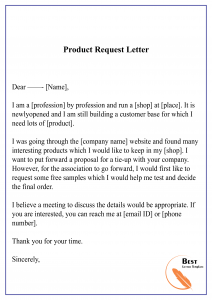 Product Sample Request Letter