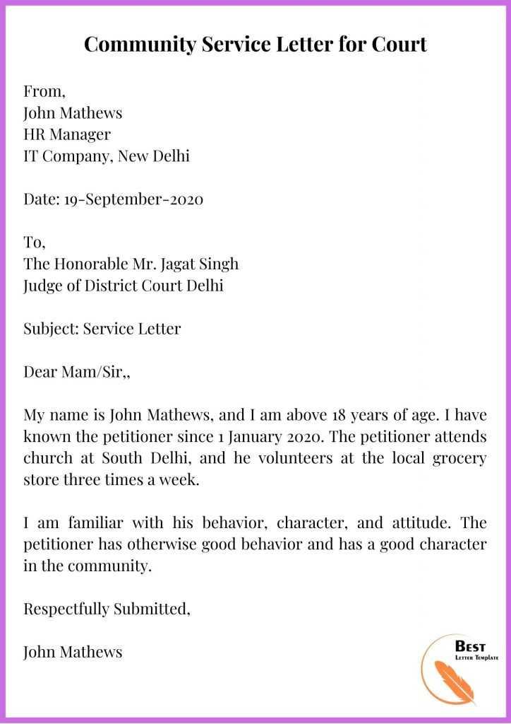 Community Service Letter for Court