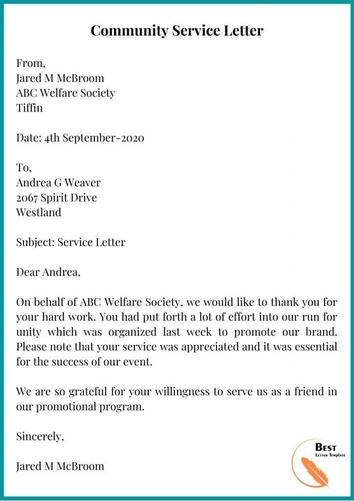 Printable Community Service Letter