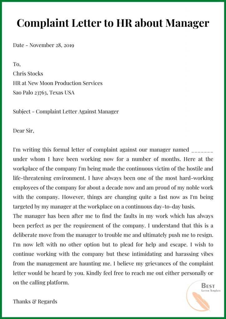 Sample Complaint Letter to HR about Manager